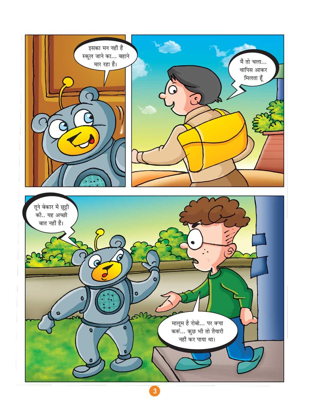 Lotpot: Nattu Neetu and Tita's helplessness - (Natkhat Neetu Comics)