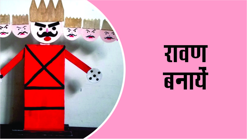 Craft Time: Come children learn to make Ravan