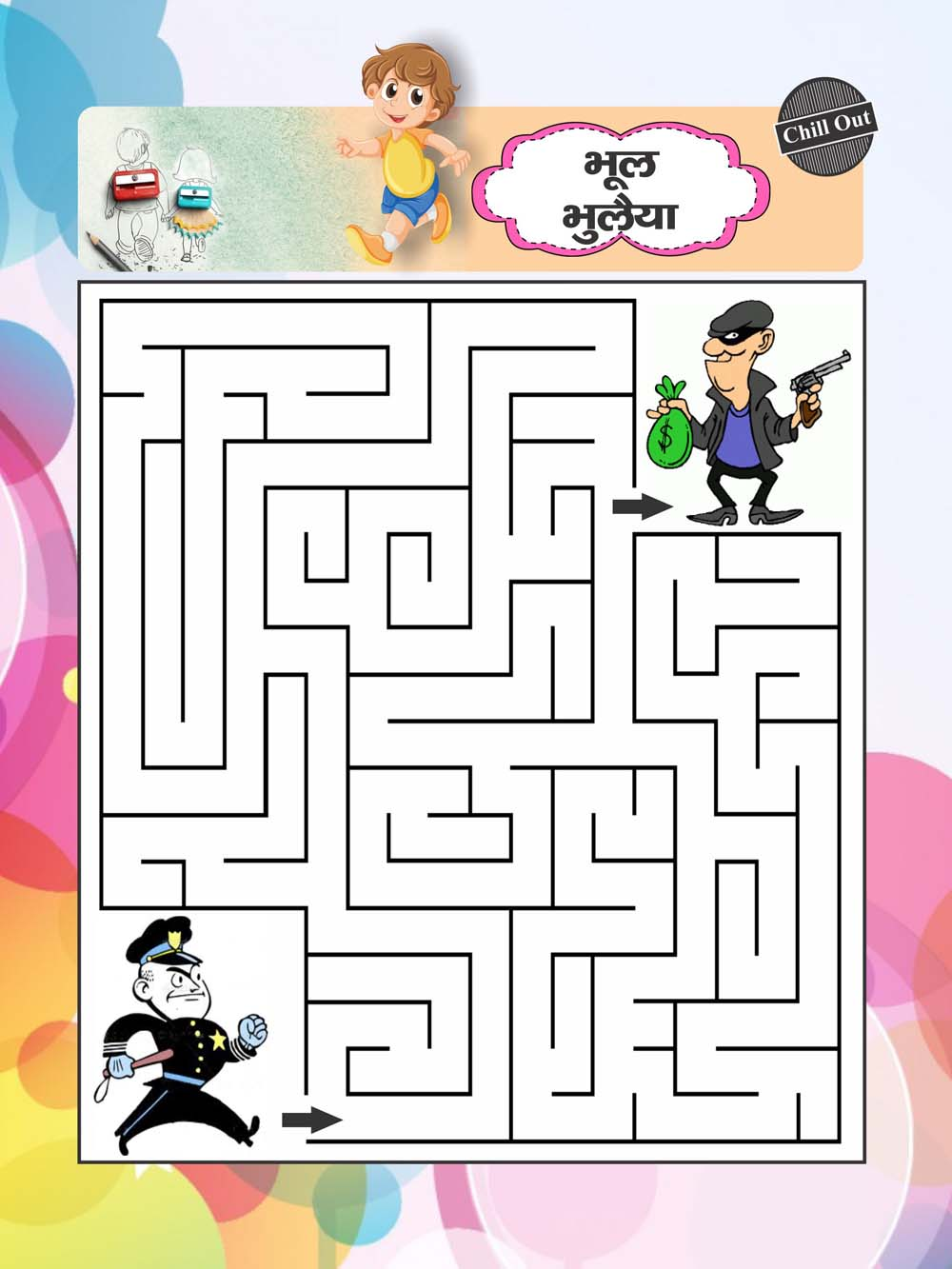 Lotpot Kids Maze in Hindi