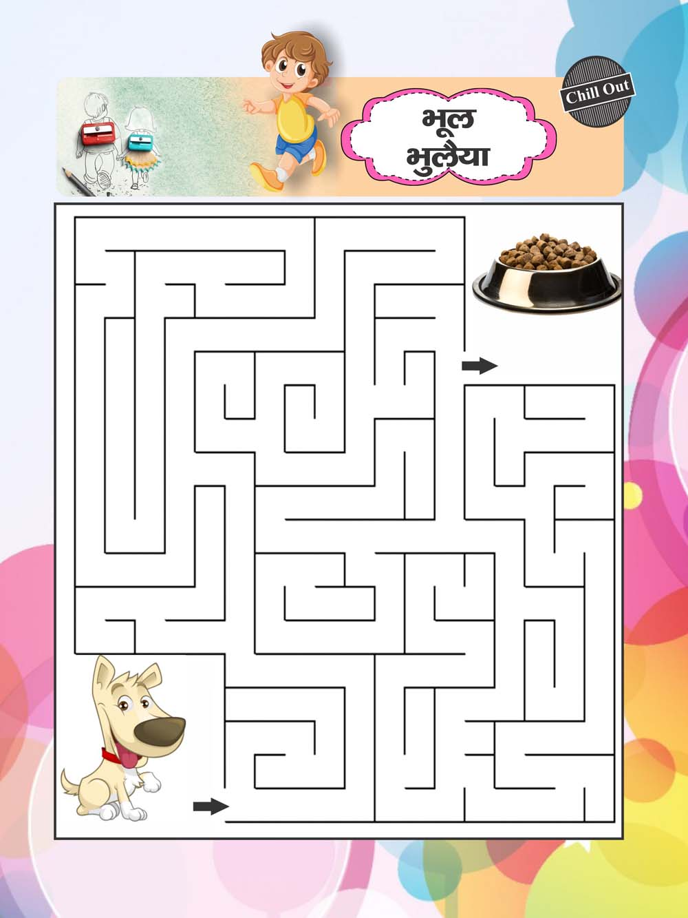 Solve the maze puzzle of this cute animal, part - 16