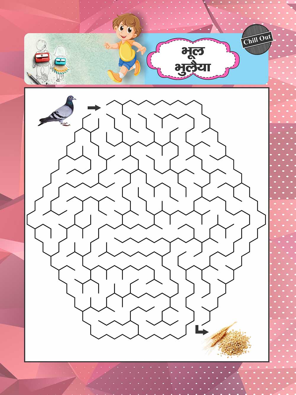 lotpot maze 19 best hindi puzzle for kids