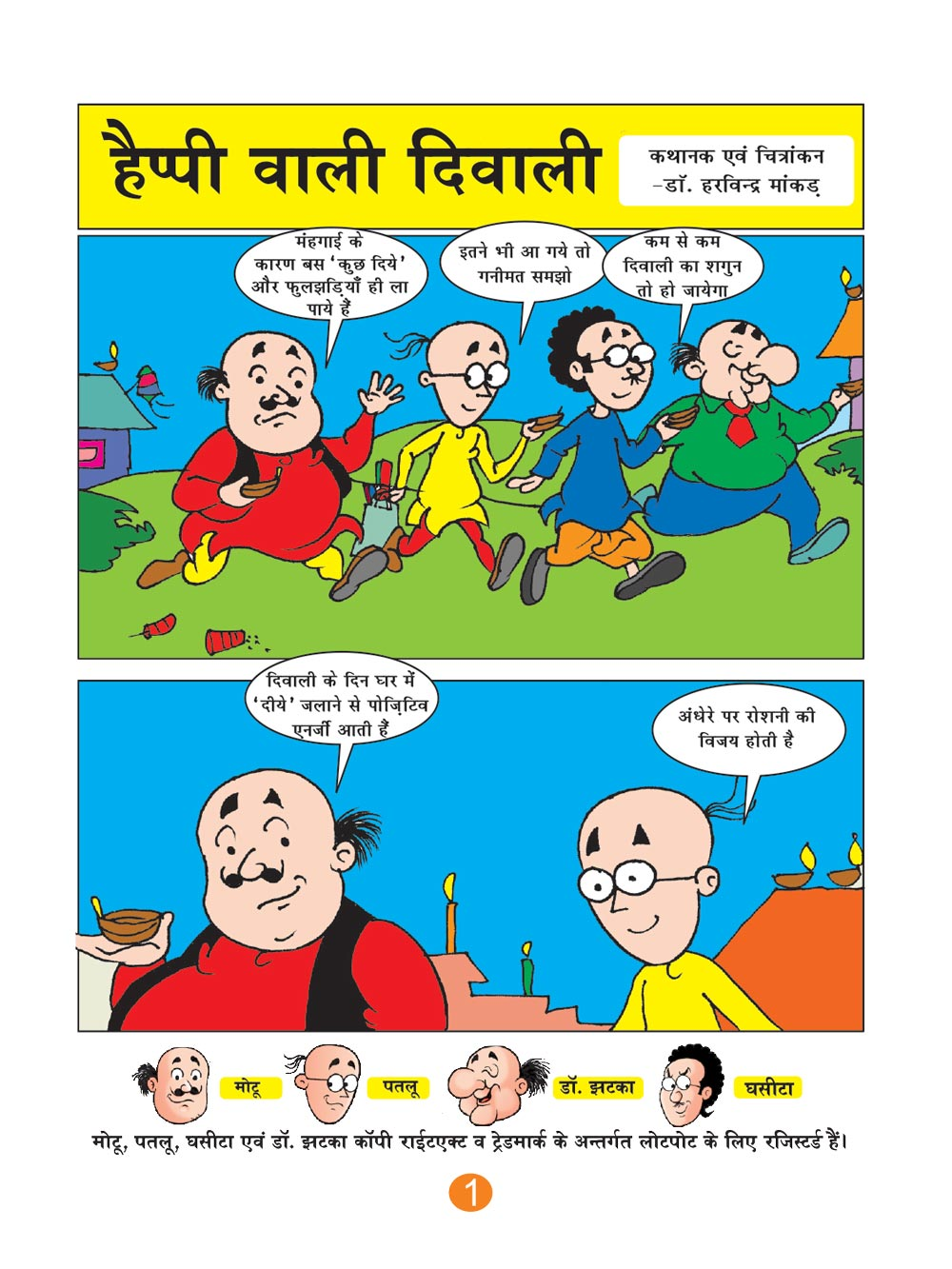 Motu patlu and happy wali diwali