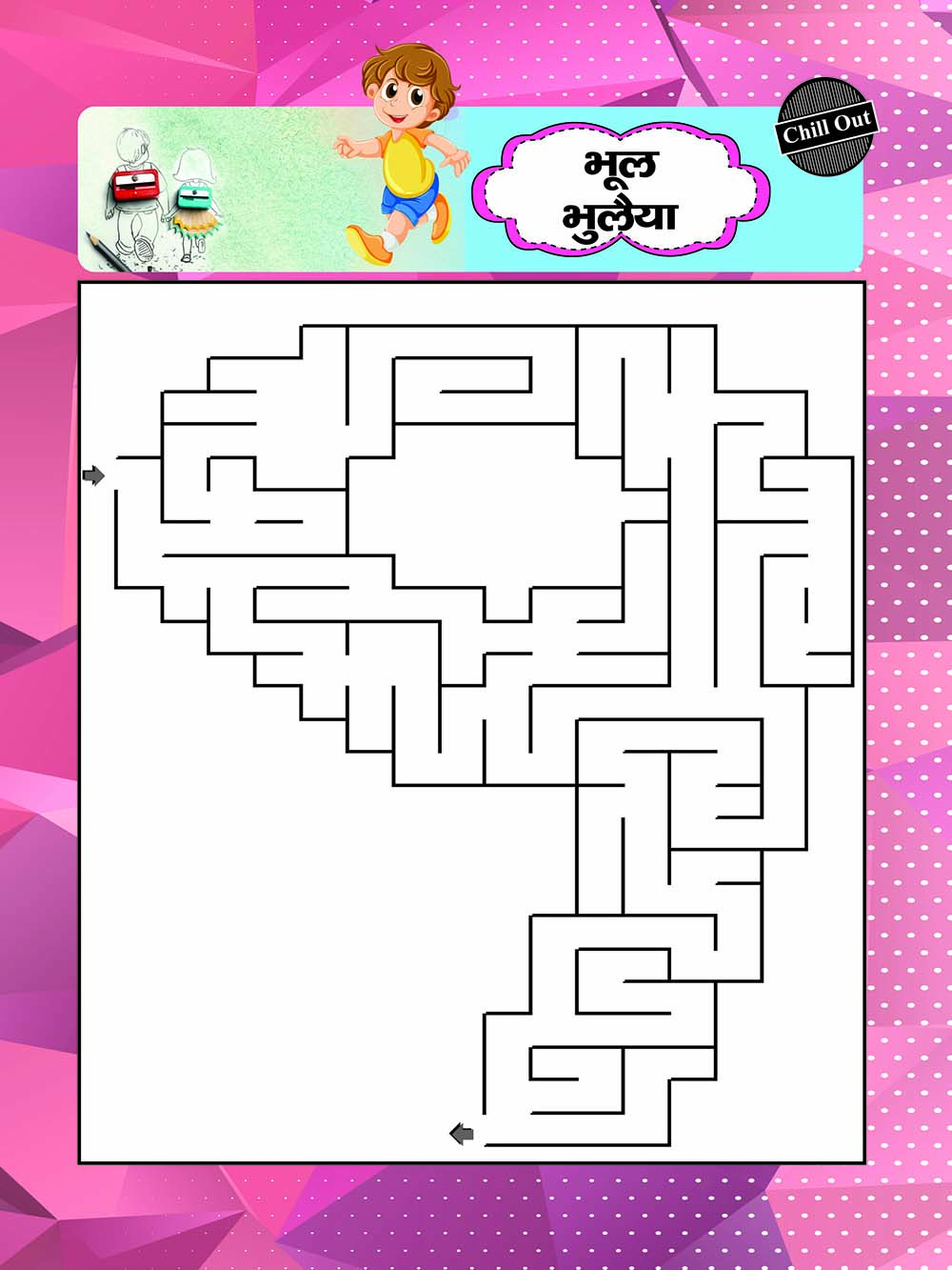 Solve this maze and become our detective, part-21
