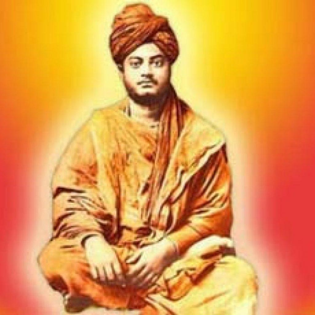 Lotpot Diamond: Swami Vivekananda's Life