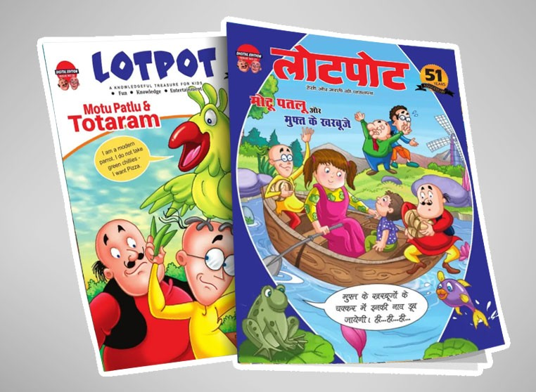 All comic characters of Lotpot are ready to rock